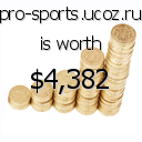 pro-sports.ucoz.ru