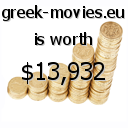 greek-movies.eu