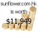 sunflower.com.hk