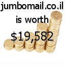 jumbomail.co.il