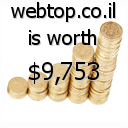 webtop.co.il