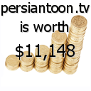 persiantoon.tv
